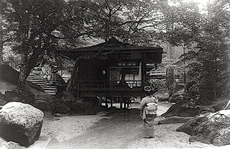 Japanese teahouse, Library of Congress
